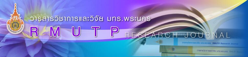 RMUTP Research Journal